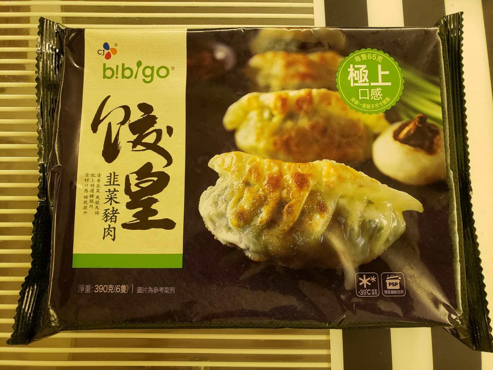 CJ 餃皇(韭菜豬肉餃子) 氣炸鍋分享 – impromptuz 麻省女工