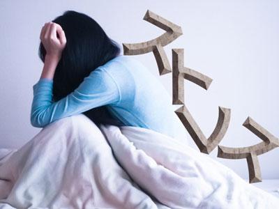 環境の変化で精神的ストレスが増すことも、自律神経の乱れの原因
