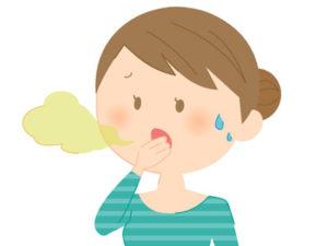 便秘で便臭だけでなく体臭や口臭の原因となる