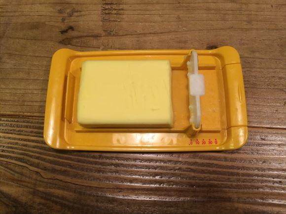 Butter03