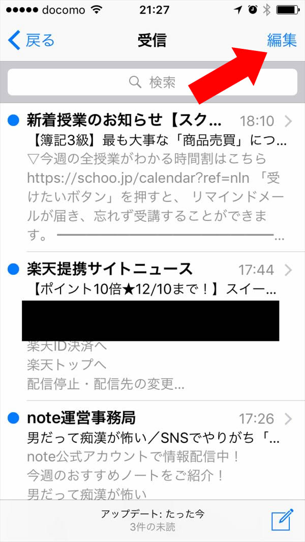 iphone_mail01