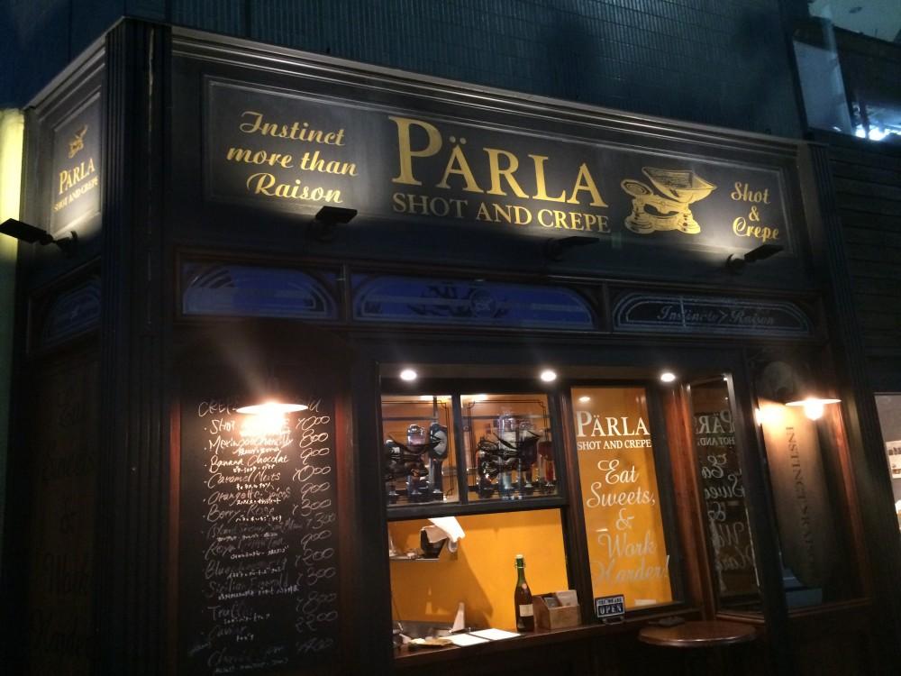 PARLA (パーラ)外観