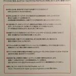 apple_ma04