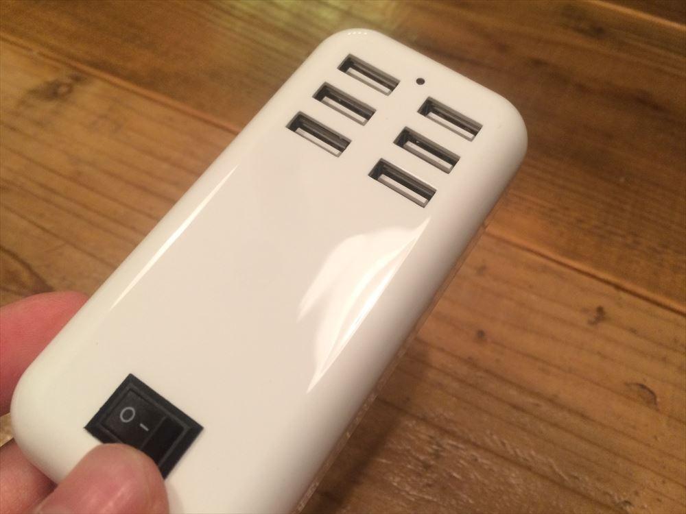 USBコンセント 6ポート TaoTech スイッチ