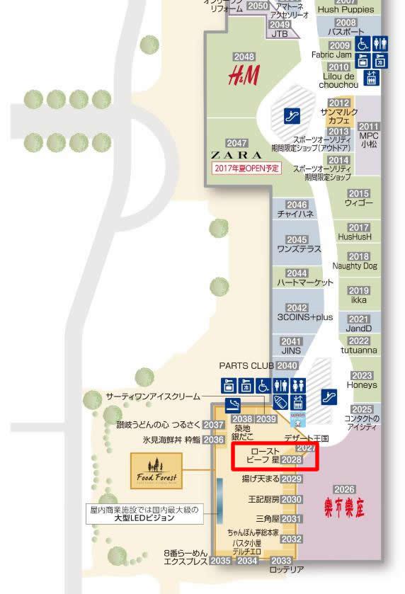 イオンモール新小松二階のマップ