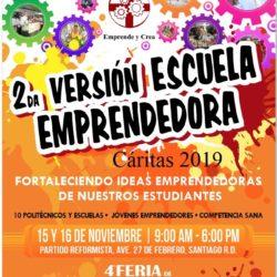 Afiche-Escuela-Emprendedora-2019