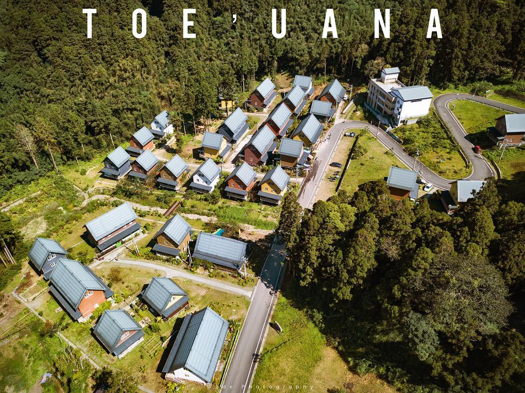 CHIAYI|The Wonderland in the Mountains : Toe'uana, Gassho-zukuri of Taiwan