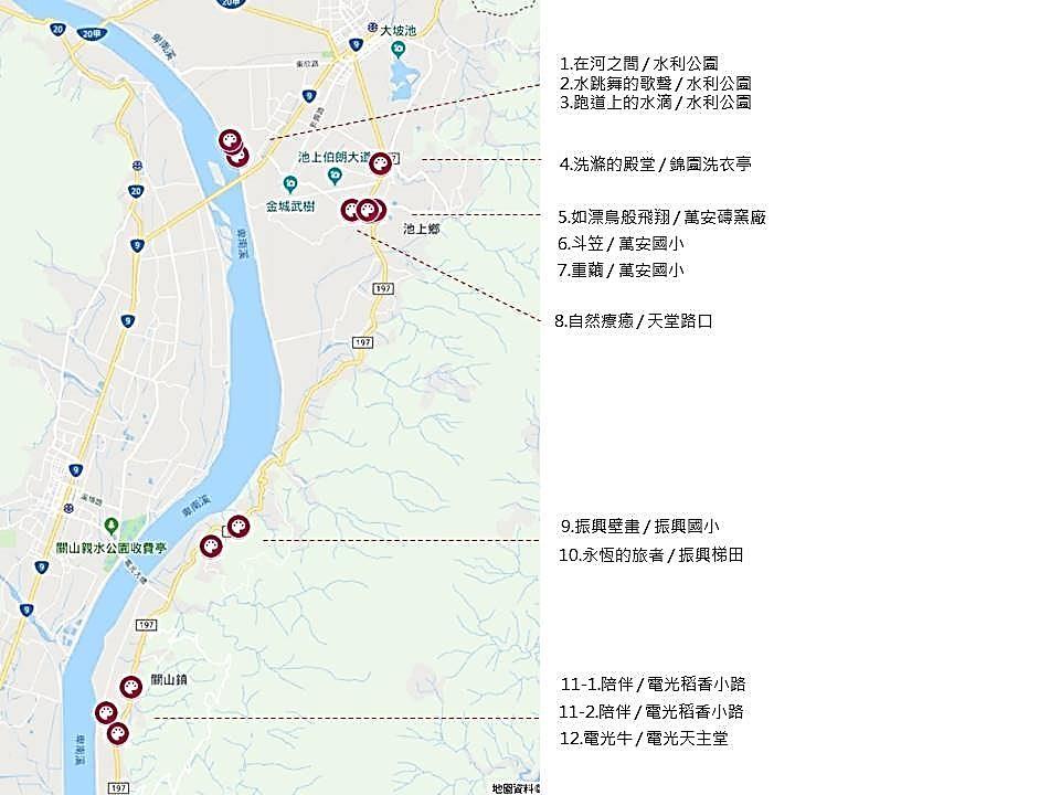 漂鳥197 地圖