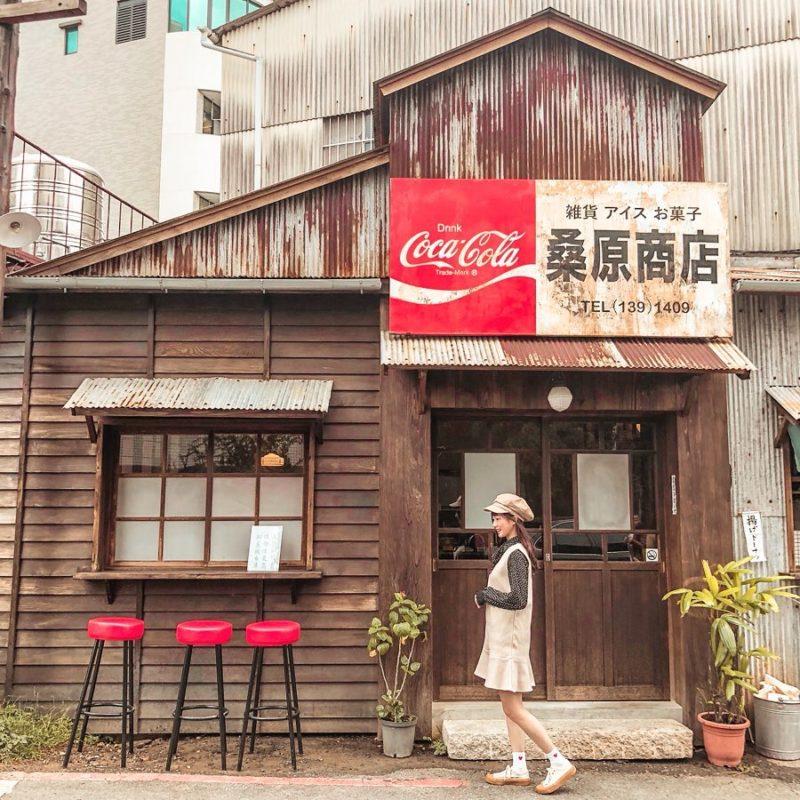 台南懶人包   桑原商店充滿了日式老店的設計,店內專賣霜淇淋以及甜甜圈。