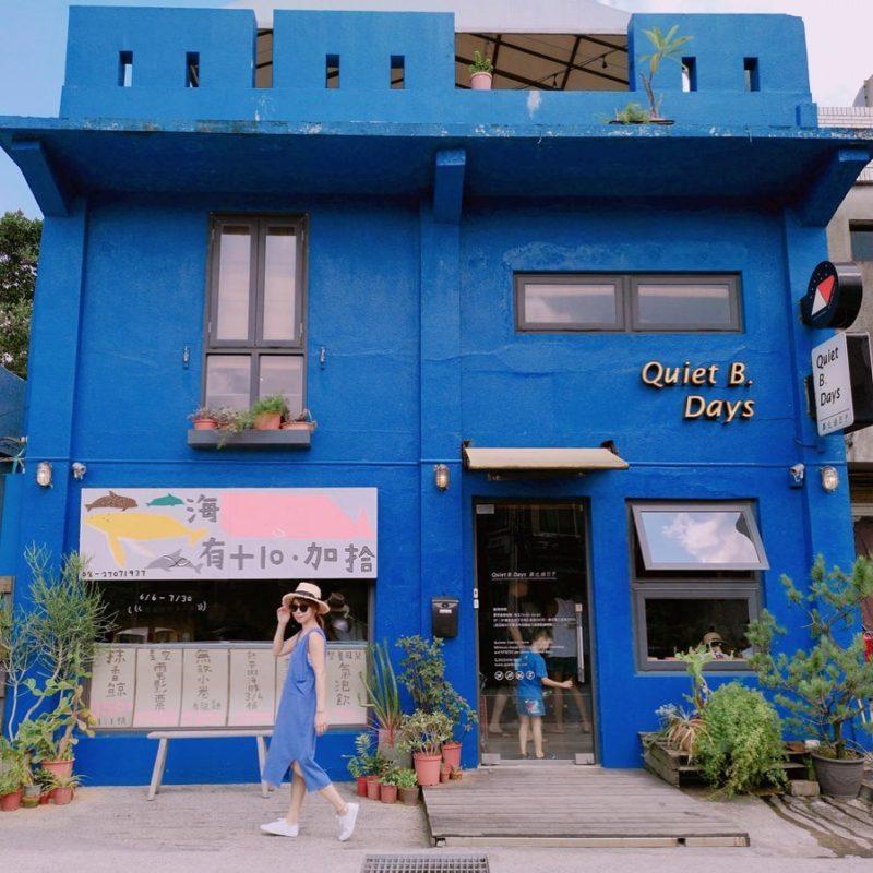 北海岸一日遊行程 景點美食推薦 Quiet B. Days 靠北過日子咖啡 海景咖啡廳