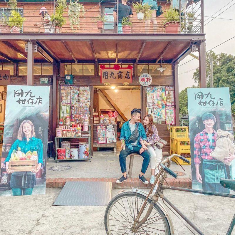人氣電視劇「用九柑仔店」的拍攝地用九商店