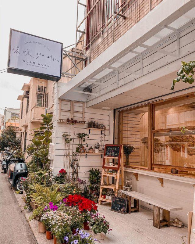 新竹咖啡廳-暖暖咖啡 nuan nuan