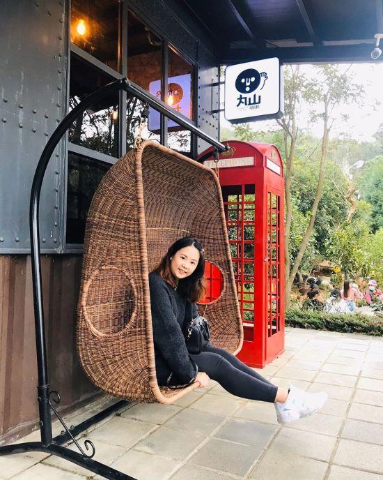 桃園景觀咖啡-丸山咖啡