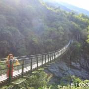 花蓮再添步道景點!瓦拉米步道秘境,翻山越嶺看10層樓瀑布