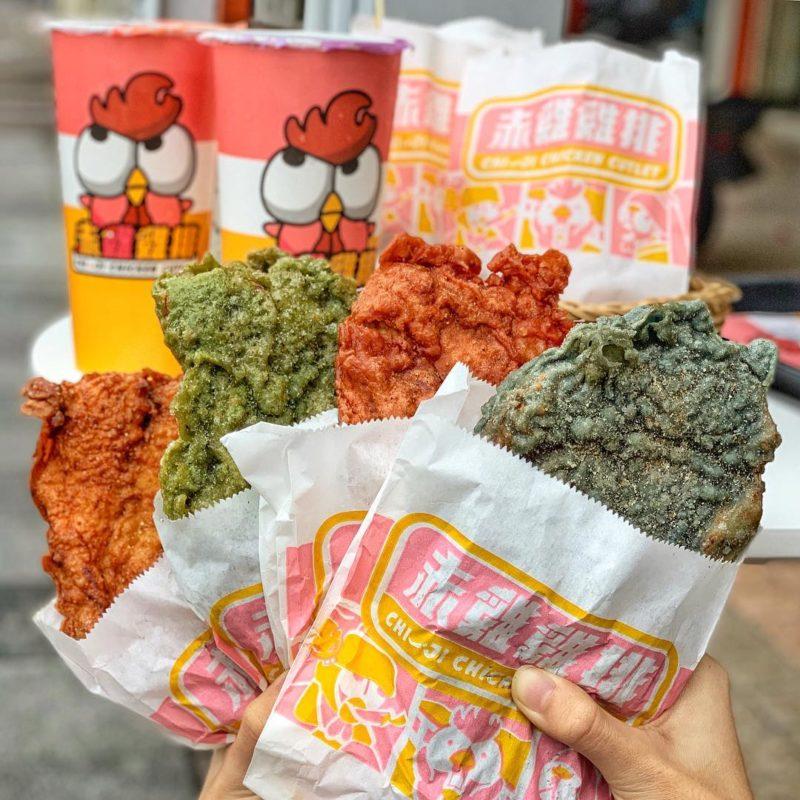 赤雞雞排 北車美食,北車雞排,彩色雞排,北吃必吃