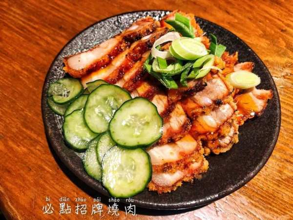 台客燒肉粥