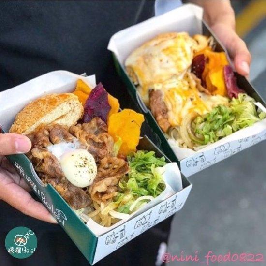 啵囉!bolo! 恆春美食,恆春美食推薦,漢堡,健康餐盒,創意美食,cheese瀑布