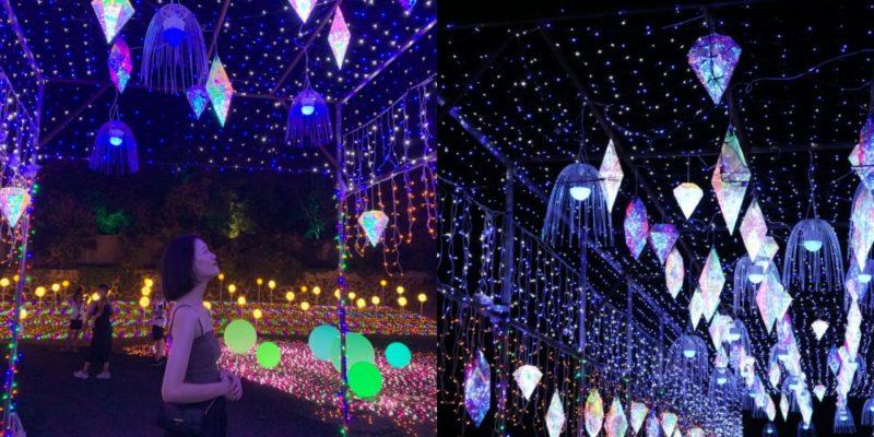 國際燈光節 澎湖國際燈光節 2020