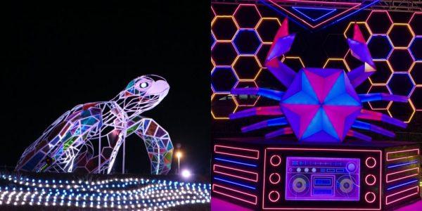 2020澎湖國際海灣燈光節|澎湖活動|