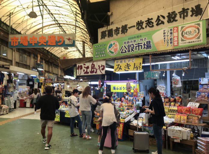 牧志市場 沖繩景點 沖繩市場 海鮮市場 國際通附近市場
