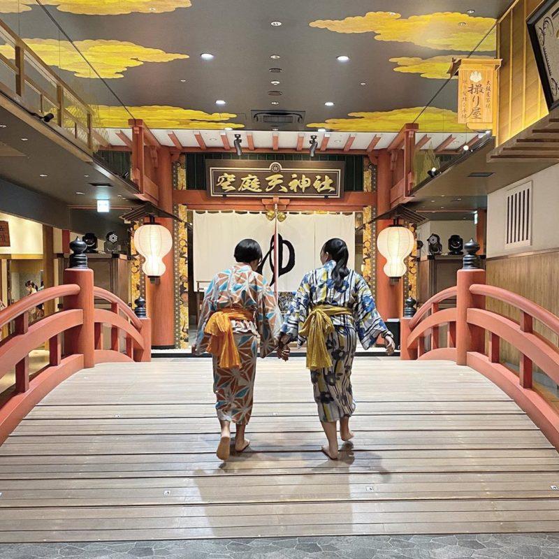 空庭温泉 OSAKA BAY TOWER|神隱少女場景|日本溫泉|大阪景點