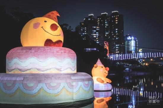 碧潭 碧潭地景藝術節 碧潭捷運站 中秋節 幾米 聖誕節 月亮裝置藝術