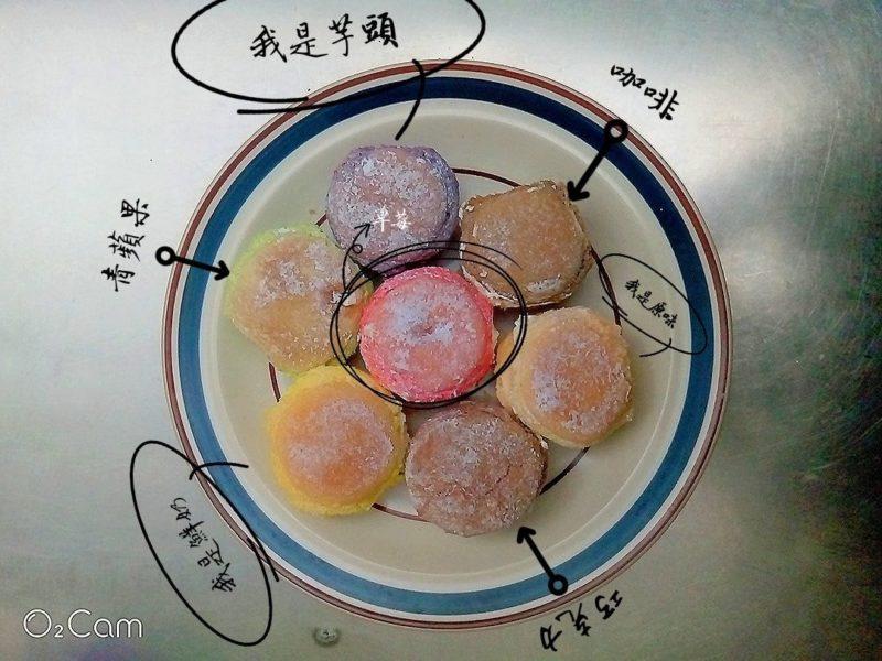 惠豐麵包店 台式馬卡龍 埔里美食 南投美食 埔里麵包店