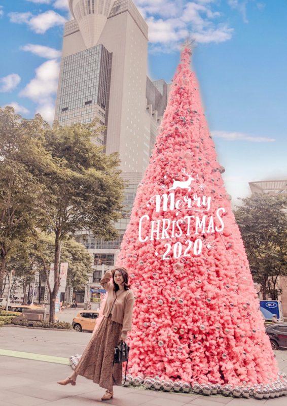 2020聖誕節|2020新北耶誕城|板橋景點|板橋聖誕樹|板橋大遠百