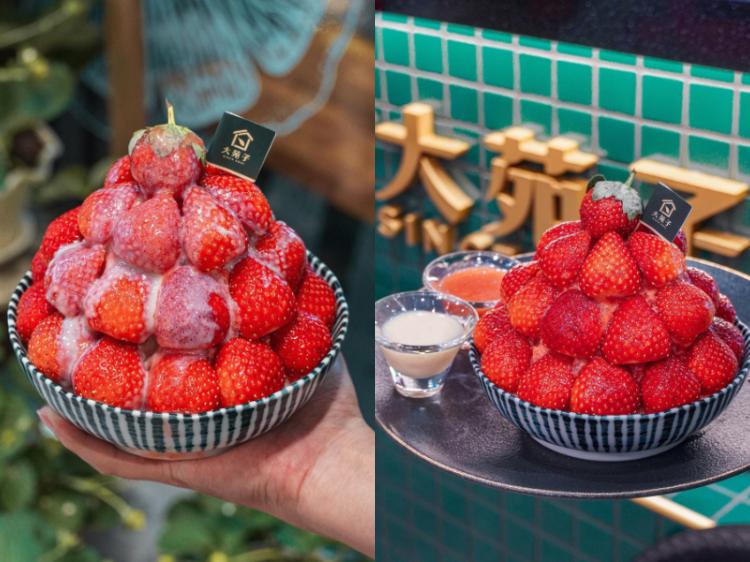 台北冰品 台北美食 台北甜點 台北草莓冰 草莓季 大苑子冰果室草莓冰