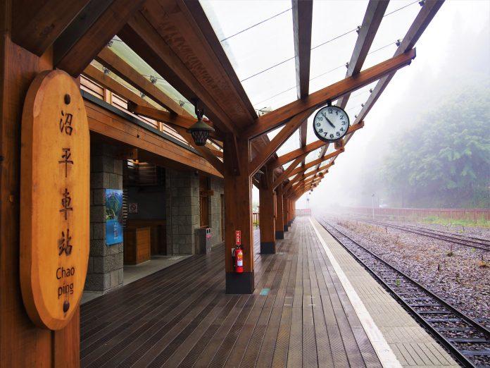 阿里山小火車#沼平線
