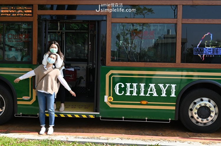 嘉義景點|嘉義一日遊|嘉義電動公車