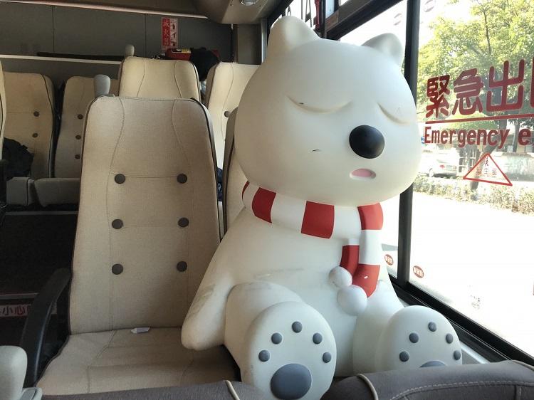 嘉義電動公車|大白熊公車|