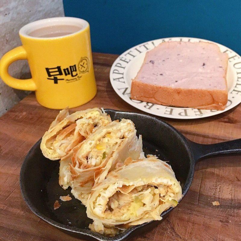 台北蛋餅|蛋餅|早吧 Morning Bar