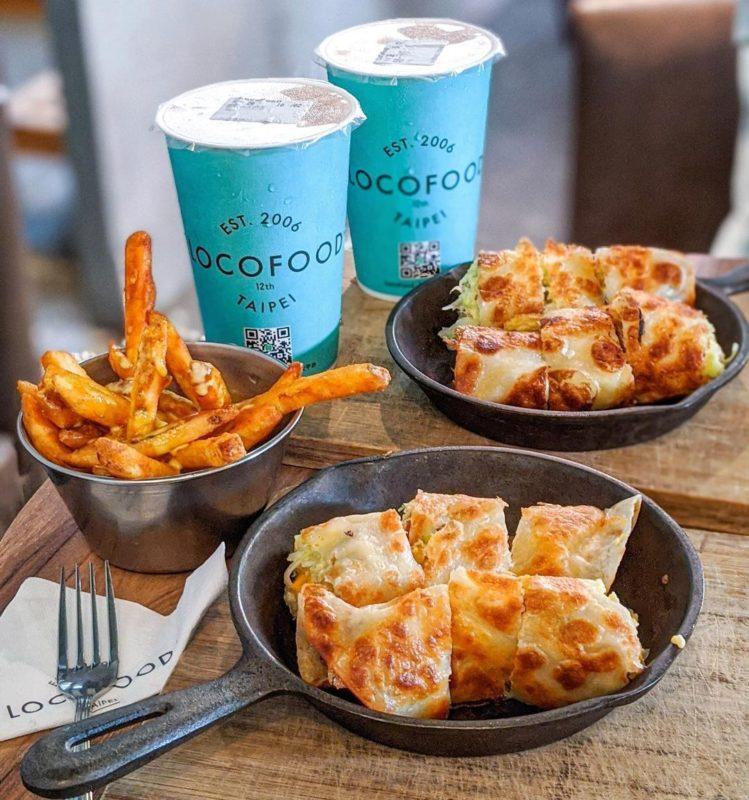 Locofood|台北美食|台北早餐|蛋餅推薦