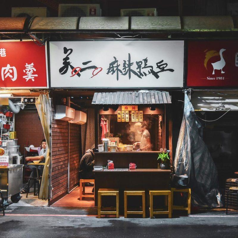 吳二麻辣鴨血,遼寧夜市,夜市美食