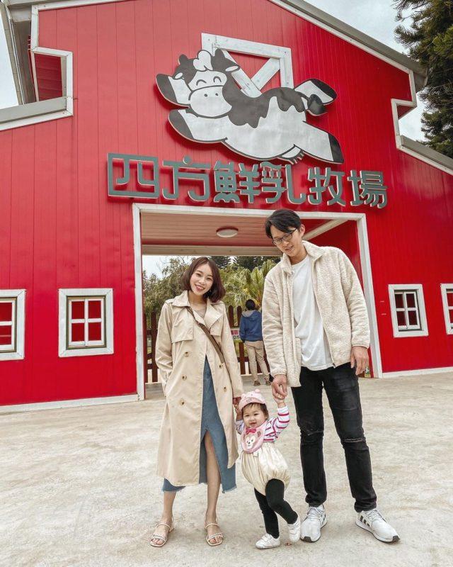 四方鮮乳牧場,苗栗景點