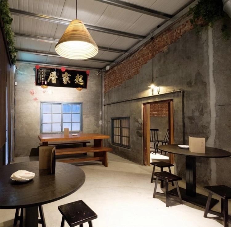 四維客棧,新埔站美食,板橋美食,板橋新埔創意料理,板橋創意料理,捷運藍線美食,新埔站餐廳
