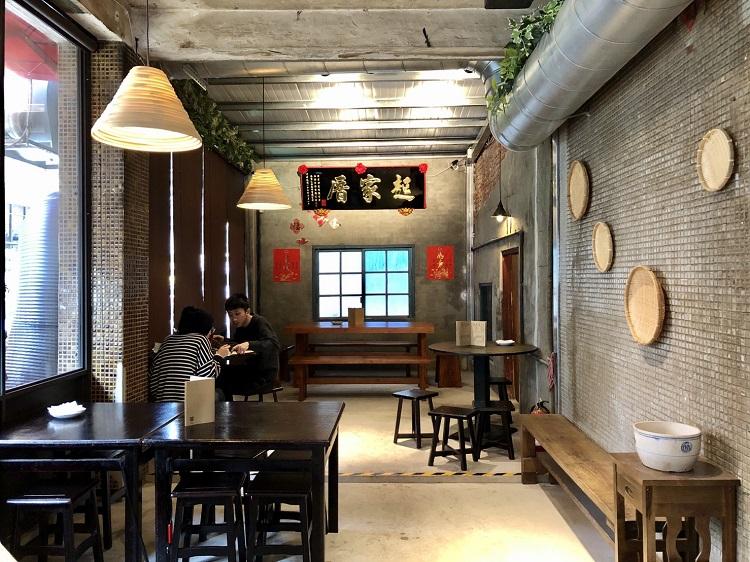 四維客棧,板橋創意料理,新埔創意料理,板橋美食,新埔站餐廳