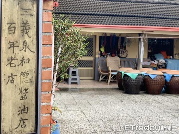 ▲▼彰化二水老街三義泉和德醬油店。(圖/記者蔡玟君攝)