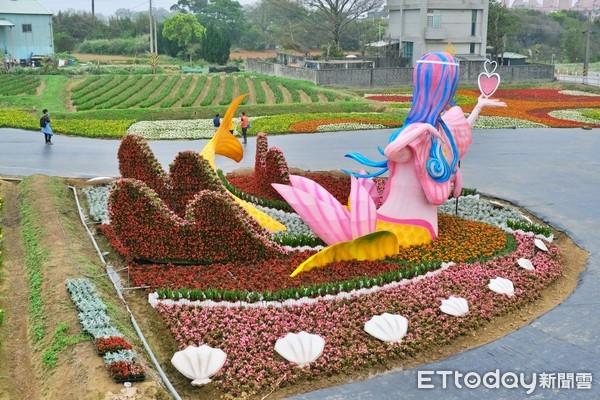 ▲「2021桃園彩色海芋季」以強調愛與幸福的「海洋奇芋記」為主題,打造5.9公頃的陸上海底樂園
