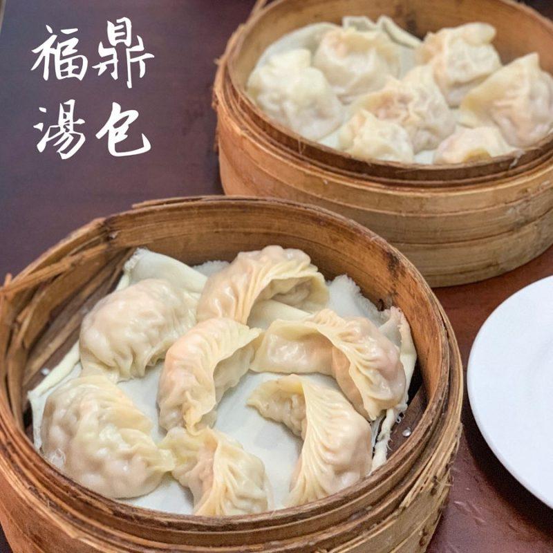 福鼎湯包店,萬芳醫院站美食