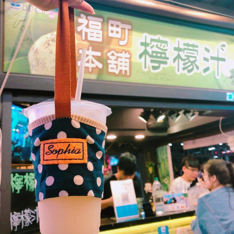 花蓮美食東大門夜市必喝福町本舖檸檬汁