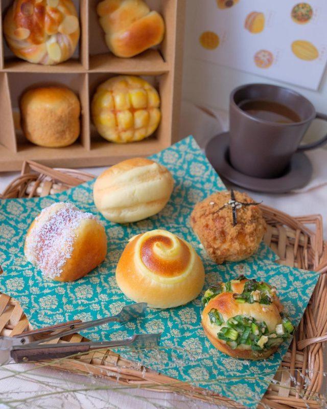 Boulangerie Le Gout