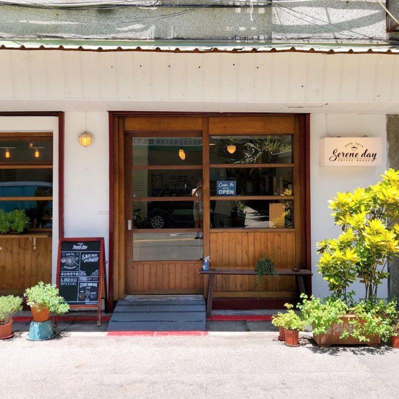 Serene Day,萬芳醫院站咖啡廳