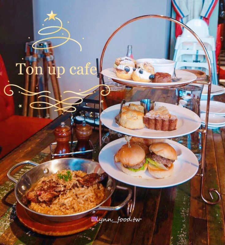 Ton Up Cafe,八里必吃