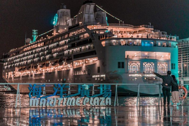 基隆夜景景點海洋廣場