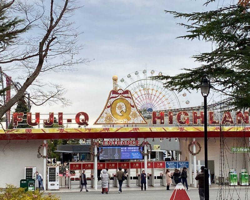 日本遊樂園-富士急樂園-入口 親子