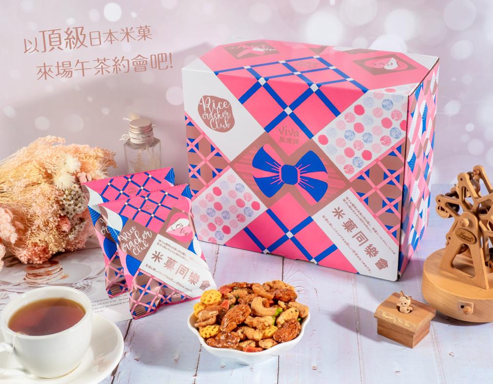 萬歲牌米菓同樂會,5款高級米菓,搭配蜜汁腰果的酥脆口感