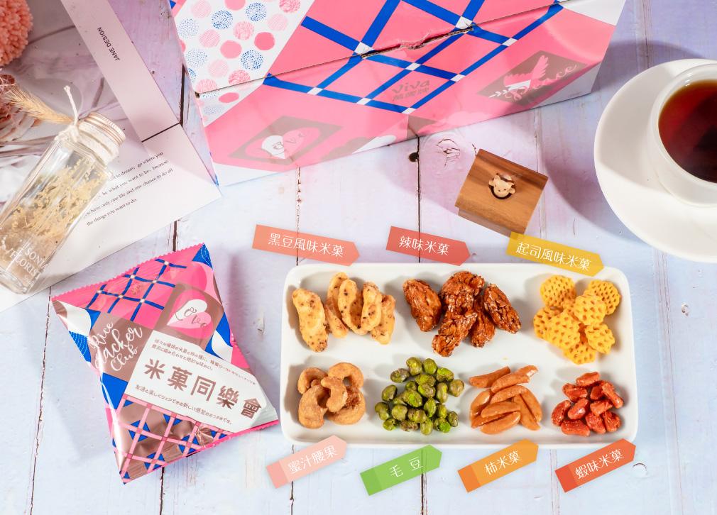 萬歲牌米菓同樂會,另添增10%毛豆來提升添蛋白質攝取,滿滿的營養