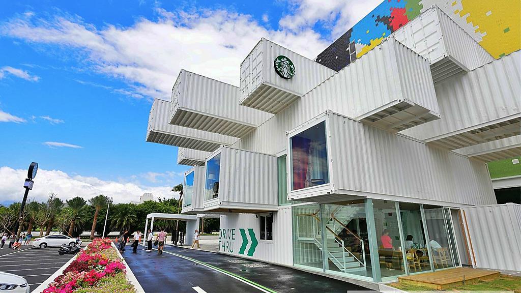 ▲吉安鄉自行車道推薦景點-星巴克貨櫃屋。(圖/Tripbaa趣吧!旅遊平台)